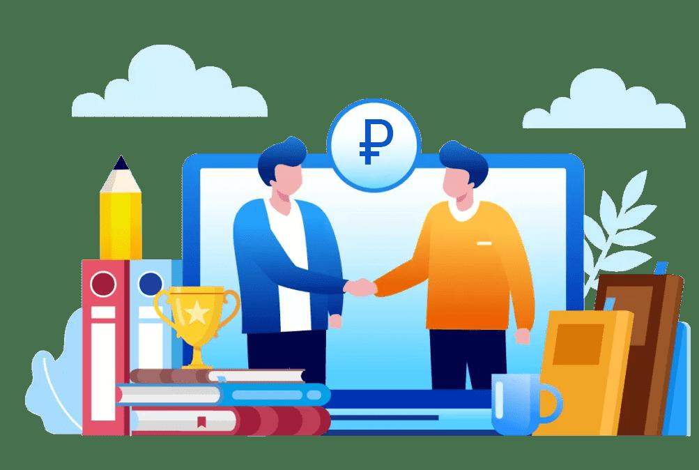 Партнерская программа PRO Трейдинг